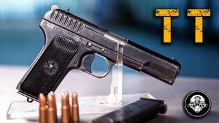 ТТ - Тульский Токарев. Пистолет Комбата в Великую Отечественную и оружие киллера в ЛИХИЕ 90-е