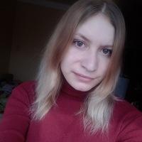 Надежда Украинская