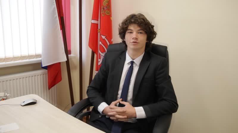 Обращение директора Суровцева Владислава