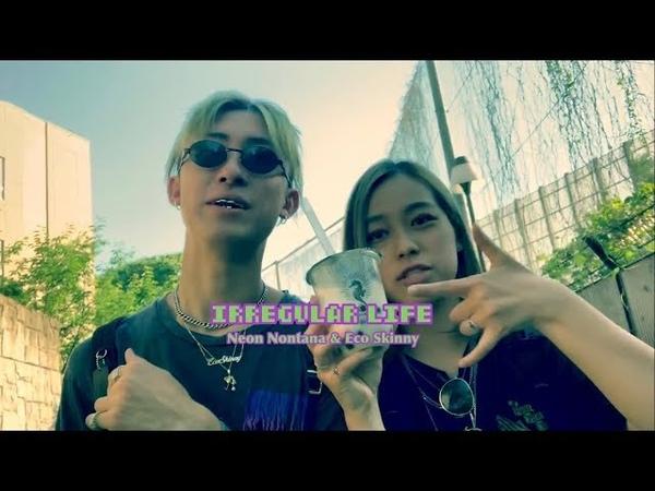 Neon Nonthana Eco Skinny IRREGULAR LIFE Prod yung patron