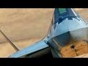 Уникальные кадры полетов новейшего истребителя Су-57