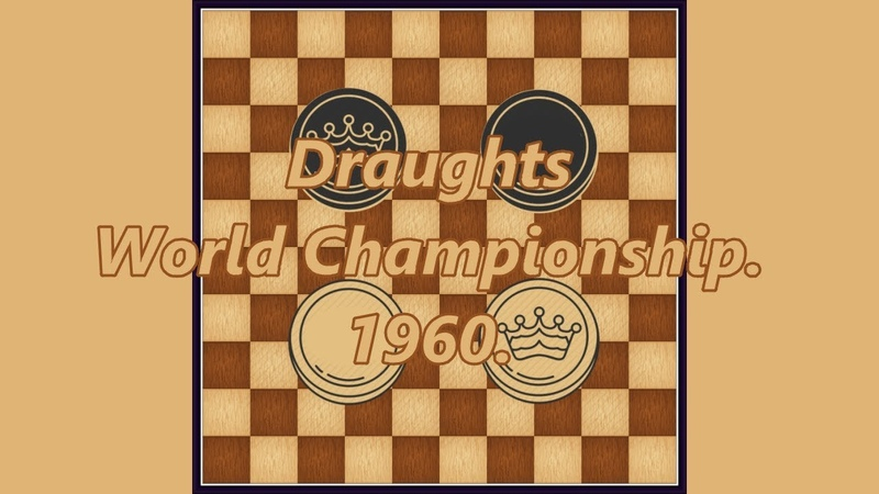 Louis Sen A Kauw SUR Baris Dukel NED Draughts World Championship 1960
