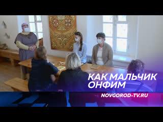 Гости дома народного творчества попробовали себя в роли учеников старославянской школы