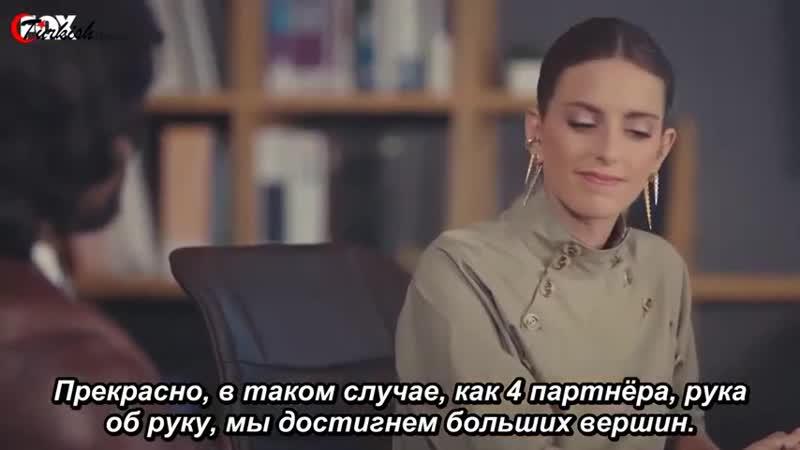 Отрывок с Али из 13 серии сериала Постучись в мою дверь с русскими субтитрами