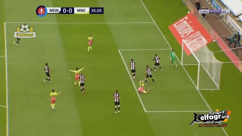 أهداف مباراة نيوكاسل يونايتد 0 × 2 مانشستر سيتي ربع نهائي كأس الإتحاد الإنجليزي