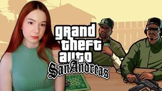 GTA: SAN ANDREAS ➤ Полное Прохождение Grand Theft Auto: San Andreas на Русском ➤ СТРИМ #6
