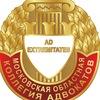 Moskovskaya-Oblastnaya Kollegia-Advokatov