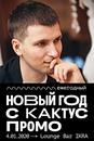 Личный фотоальбом Ярослава Потятынника