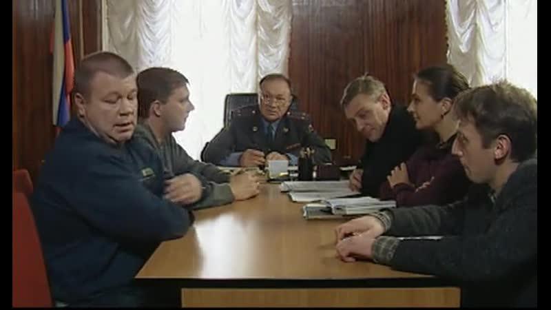 Улицы разбитых фонарей Менты 5 19 серия Под сенью девушек в цвету