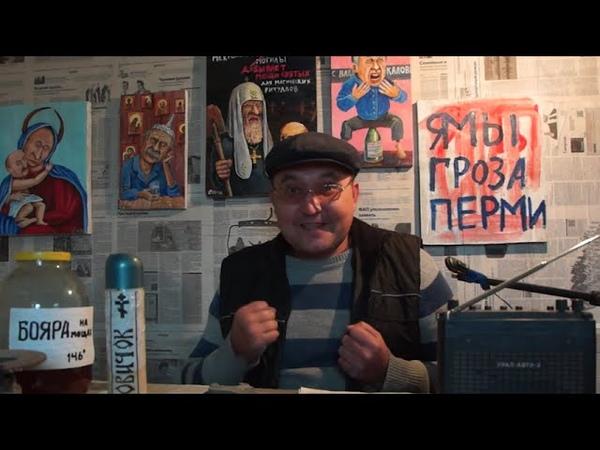 Путин запретил бедность В импортных утюгах обнаружили микрофоны для прослушки