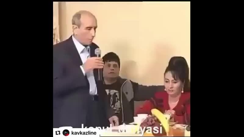 Щас спою