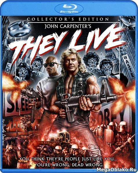 Чужие среди нас / They Live (1988/BDRip/HDRip)