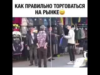 Мужской Юмор