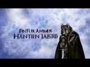 FinFur Animus Häntien Taisto