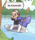 Личный фотоальбом Platon Chebotaev