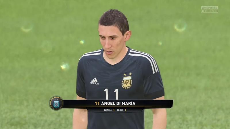 FIFA 2018 Германия Аргентина