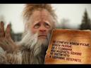 ✔★ Зачем человеку волосы или неразгаданная Тайна волос человека
