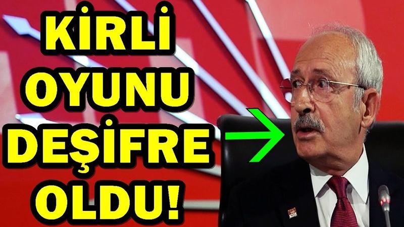 Kemal Kılıçdaroğlu'nun Kirli Oyunu Deşifre Oldu Mutlaka İzleyin Paylaşın