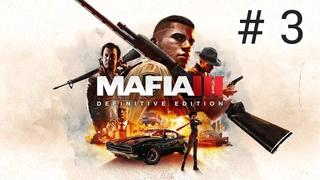 Прохождение игры Mafia III: Definitive Edition - # 3