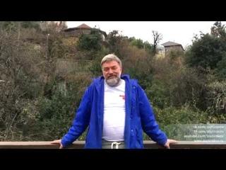 Евгений Широков: Анонс на 2019 год семинаров по строительству деревянных / соломенных домов