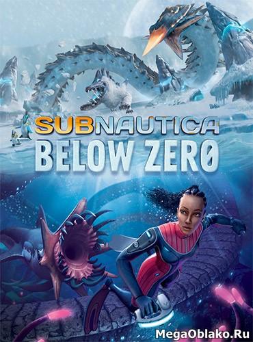 Subnautica: Below Zero [v1.0 Build 44290] (2021) PC   RePack от FitGirl
