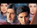 Узы любви Индийский фильм 2001 год В ролях Акшай Кумар Амитабх Баччан Ракхи Гулзар и другие