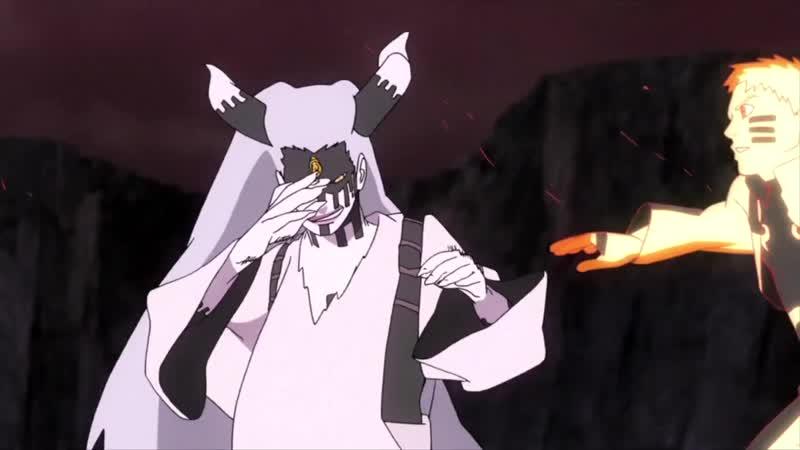 Наруто, Саске против Киншики и Момошики
