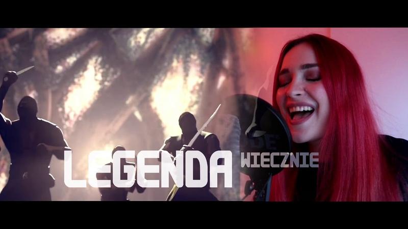 ♫ Legenda wiecznie trwa - Legends Never Die (Polish cover)   LEAGUE OF LEGENDS