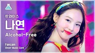 210612 TWICE - Alcohol-Free @ Music Core (Nayeon Fancam)