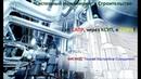БИСКИД-CSE-16: Системный инжиниринг в строительстве. Классификация задач управления.