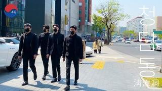 [4K] Seoul Gangnam Walk – BTS etc. K-Star Road, Cheongdam-dong Luxury Fashion Culture Street.