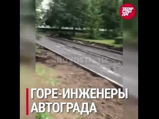 Самые обсуждаемые в соцсетях новости Татарстана от 17 августа 2020 года