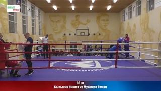 66 кг Бызыкин Никита vs Мужиков Роман