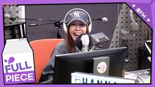210406 Jessi @ Hanna's Volume Up KBS Cool FM