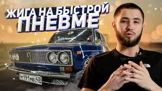 Продал ВАЗ 2106 за  рублей   Кому? Куда? Зачем?   4К