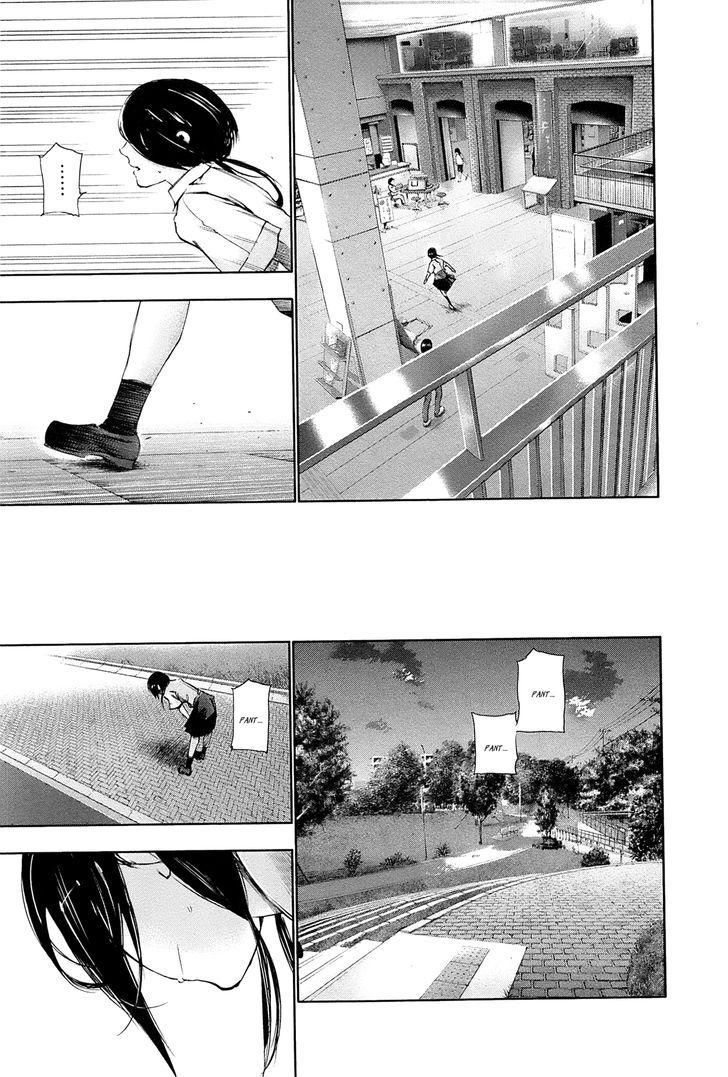 Tokyo Ghoul, Vol.9 Chapter 89 Scheme, image #15