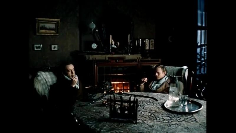 Шерлок Холмс и доктор Ватсон 1 серия 1979 Знакомство