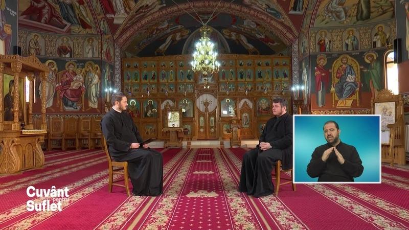 Taina Sfântului Maslu slujba prin care Biserica se roagă pentru cei bolnavi 11 12 2019