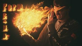 Клип Rokin Burn за кадром