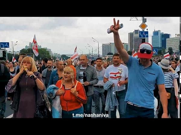 Выходи гулять 06 09 2020 Марш Единства Минск