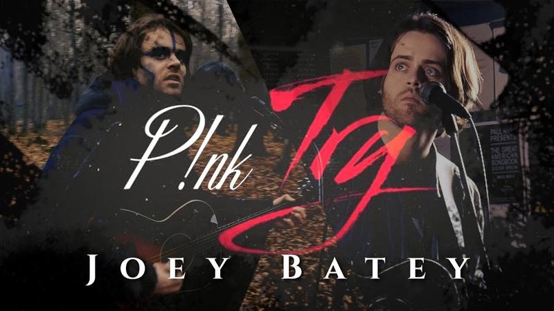 Joey Batey┃Try