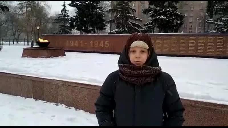 Тимошенко Андрей Жди меня и я вернусь К М Симонов