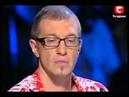 X Factor Ukraine Incredible Voice!