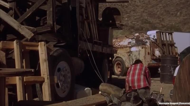 Дрожь земли 3 Возвращение чудовищ 2001 Ужасы Фантастика