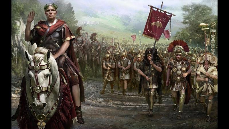 Восемь дней которые создали Рим Переход Рубикона 3 8