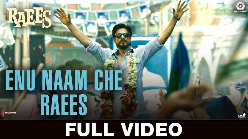 Enu Naam Che Raees - Full Video | Raees | Shah Rukh Khan Mahira Khan |Ram Sampath Tarannum Malik