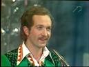 ВИА Песняры Белоруссия Песня года - 1976