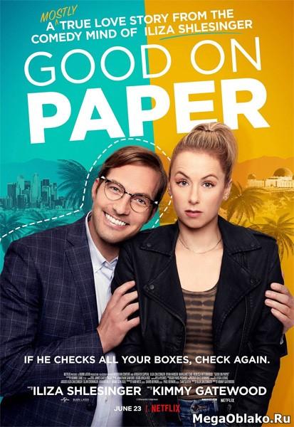 Гладко на бумаге / Good on Paper (2021/WEB-DL/WEB-DLRip)