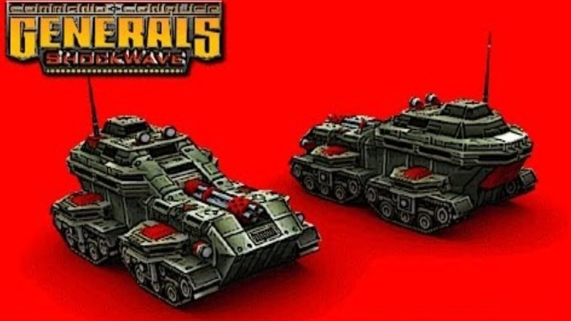 Infantry Overlord Command Conquer Generals Zero Hour ShockWave New Beta пехотная армия