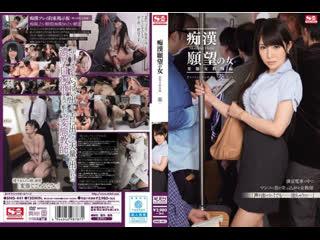 Ono Yuuko (AOI) [SNIS-441]{Порно Хентай Hentai Javseex  Porno Brazzers Mofos Female teacher Molester Аниме Anime}